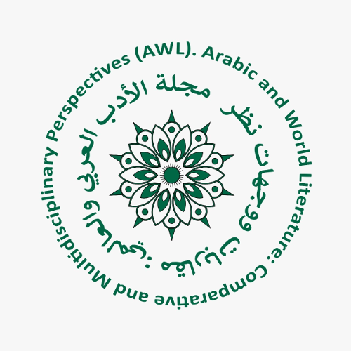 Journal of Arabic and World Literature